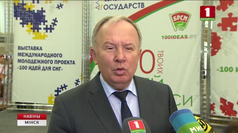 100 идей для Беларуси. Финал Лемантовича Даниила