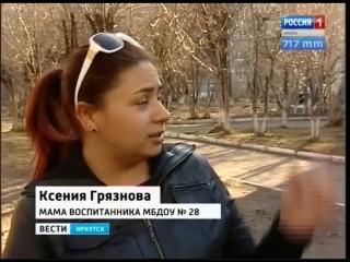 В микрорайоне Солнечном Иркутск затопило детский сад №28