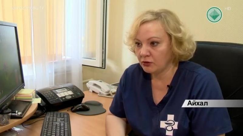 Айхальская больница проводит диспансеризацию населения
