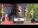 Блестящие на концерте «Песни нашей Победы» (09.05.2014, Москва, парк Красная Пресня)