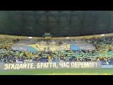 Гимн Украины в Харькове