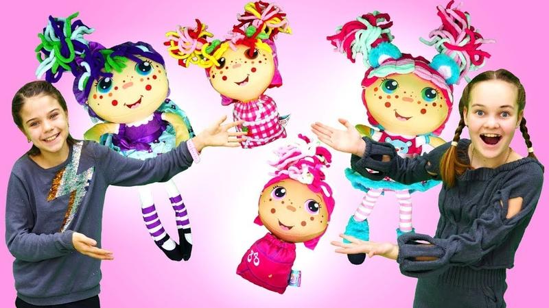 Игрушка Сюрприз — Смешные куклы девчушки Вывернушки — Распаковка