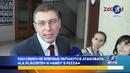 Силовики не впервые пытаются атаковать «La Plăcinte» и «Andy`s Pizza»