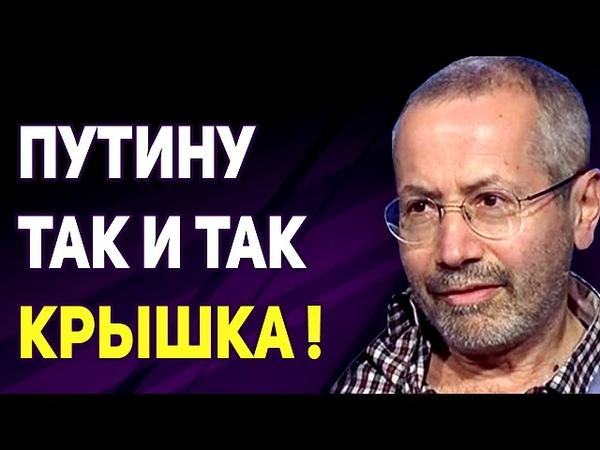 Леонид Радзиховский HИЧТ0ЖНЫЙ ВO ВСEX ОТHOШЕНИЯХ ЧЕЛОBEК