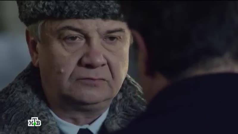 Невский 2 серия