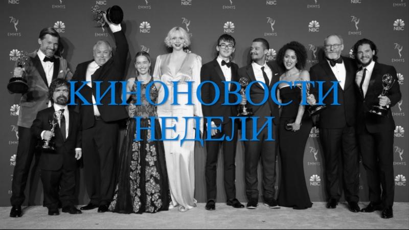 Том Харди в Москве и трейлер Капитана Марвел киноновости недели