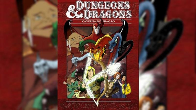 Caverna Do Dragão 1983 1985 Cartoon Nostalgia