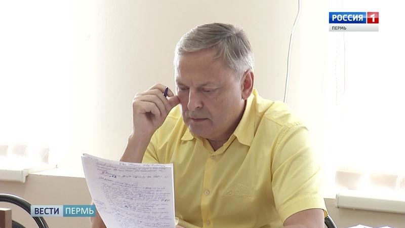 Начался суд над бывшим зам.министра здравоохранения Пермского края