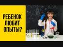 Школа юных химиков Фарадей