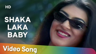 Shakalaka Baby (HD) | Nayak (2001) Songs | Sushmita Sen | Anil Kapoor |