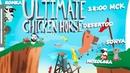 ПОДСТАВЬ ДРУГА Ultimate Chicken Horse