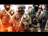 Вперед Россия ансамбль Мелодия