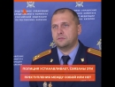 В Петрозаводске зарезали двоих девушек | АКУЛА
