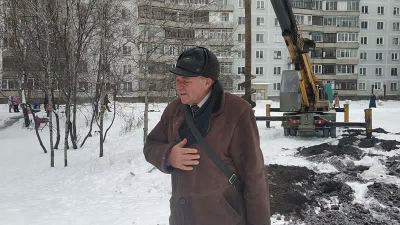Перл Лысикова