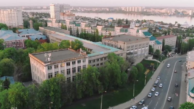 Промо-ролик ВГУИТ 2018