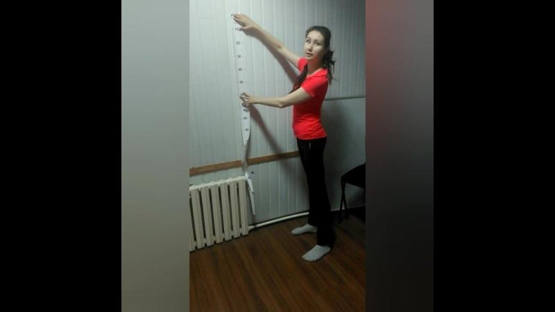 занятие по интимной гимнастике. Оренбург