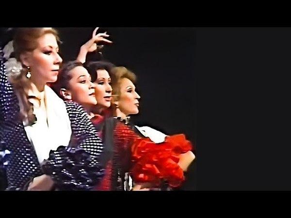 El Pali 1980 cante Aquella Alameda y bailaores con castañuelas cc English Español