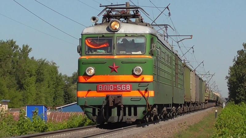 Ветеран ВЛ10 568 с грузовым поездом останавливается перед красным сигналом светофора