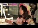 020618 Шоу Battle Trip Пак Сохён упоминает Сонгю