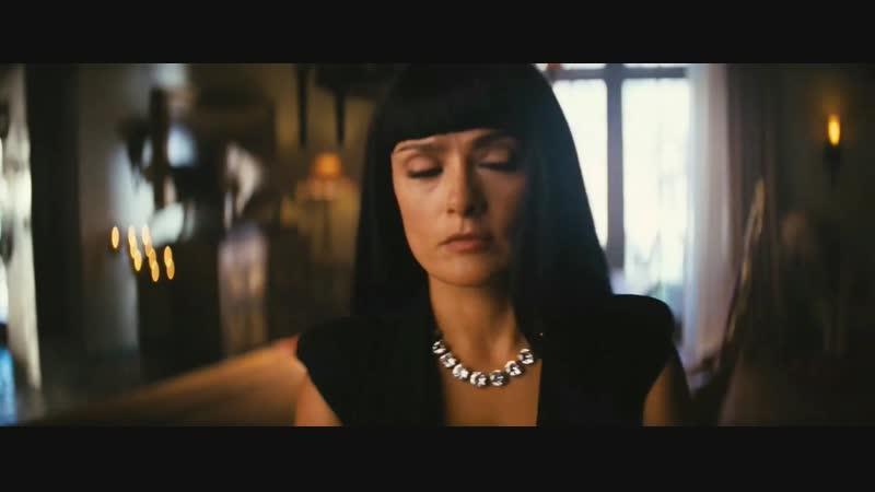 Трейлер Особо опасны (2012) - Kinoh.ru