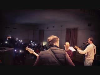 Dвижение - Это Всё (ДДТ Cover) Чакино 26.01.2019