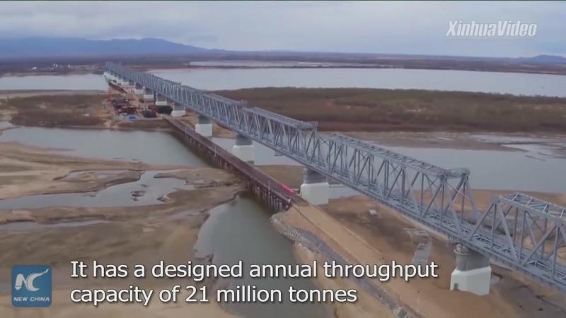 Китайско-российский железнодорожный мост через реку Амур
