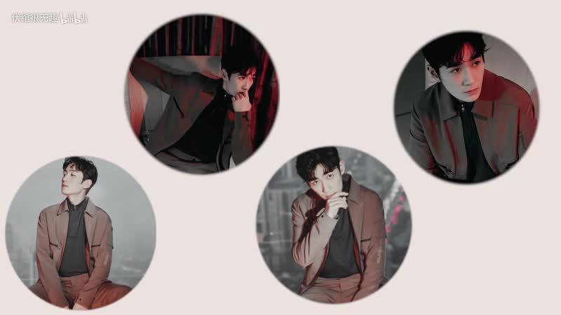 • Fan-made: l• 朱一龙 • Чжу Илун • l Sexy_Back • l