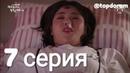 ОЗВУЧКА SOFTBOX МНЕ НУЖЕН КОФЕ 7 СЕРИЯ