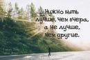 Андрей Самолёт фото #3