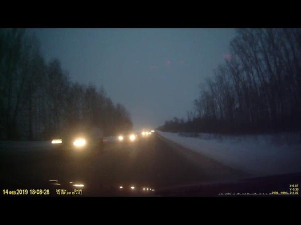 Трасса на Нефтегорск поворот на Рощинский