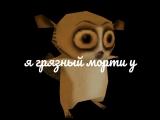 lil putin - lizer(сердце)