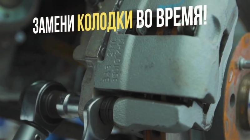 Диагностика автомобиля за 1 рубль в Бош Авто Сервис!