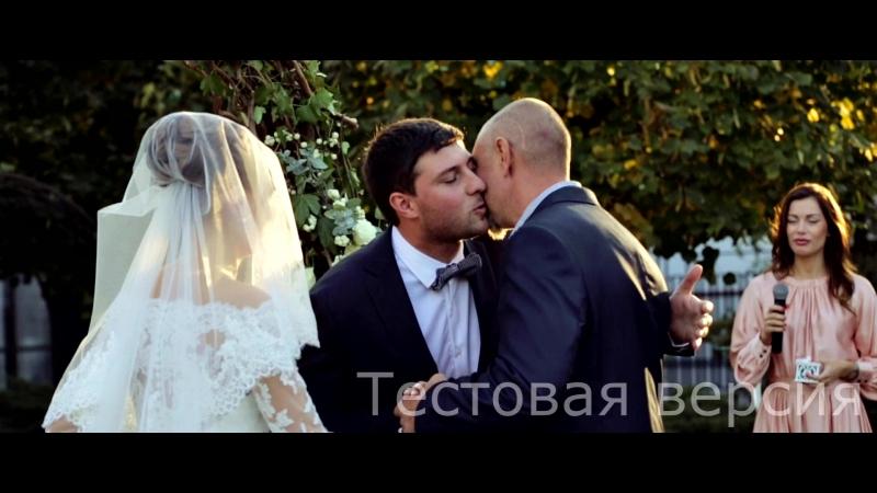 Лаша и Анна 08 10 2017 Свадебный клип