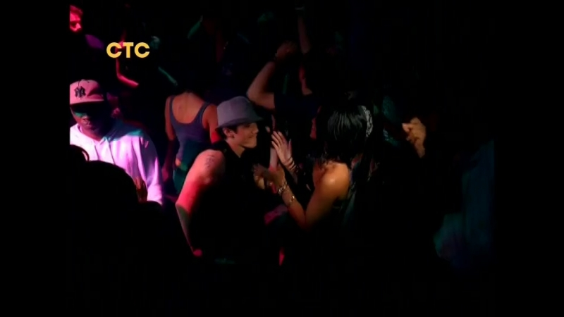 Rihanna — Don't Stop The Music (СТС)