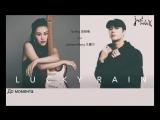 Tia Ray & Jackson Wang - Lucky Rain [русс. саб]