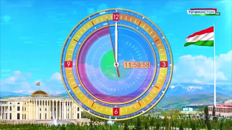 Рамзи ҷашни байналмилалии Нарӯз ва Соли нави миллӣ барои соли 2019 \ Tajikistan Navruz 2019