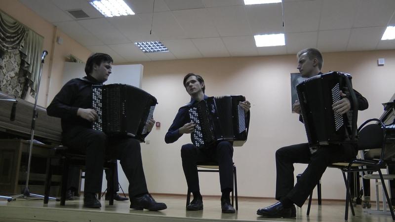 Юрий Романов - Кавказское скерцо Исп. Lion Trio: Лев Лавров, Алексей Мыкитенко, Илья Милованов