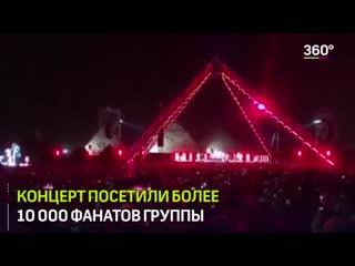Видео с концерта Red Hot Chili Peppers на фоне Египетских пирамид