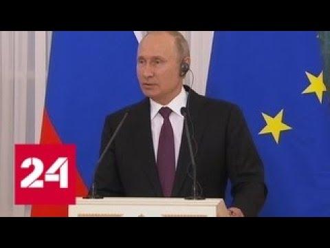 В чем разница между Сенцовым и Вышинским ответ Путина журналисту из Франции Россия 24