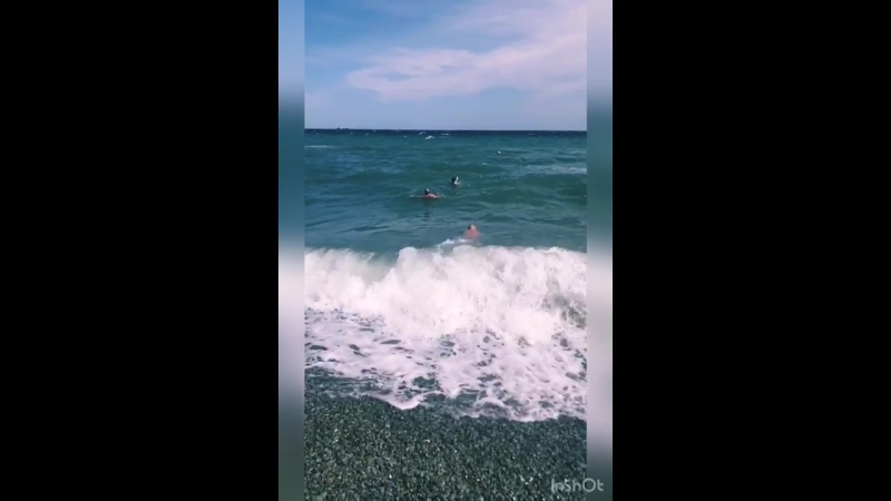 Ливадия. Пляж Дельфин