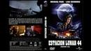 Cine de los 90::Estación lunar 44 (1990)