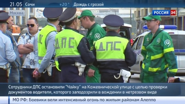 Новости на Россия 24 • Шляпа, подтяжки, прокурорская Чайка: голливудский блокбастер на московских улицах