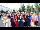Выпускной бал 2018 Видеоотчет Липецк Live