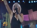 TRANSVISION VAMP The Only One High Quality