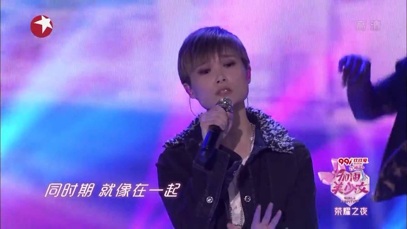 2016.08.27 - Li Yuchun Chris Lee 乐视网-李宇春《下个,路口,见》 散发不可抵挡舞台魅力-加油3