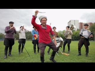 «It's coming home»: фолк-группа исполнила английскую песню — мем футбольных болельщиков