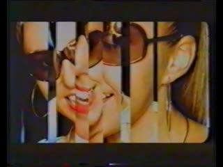 Фрагмент сборника клипов. mix ii (vhs)