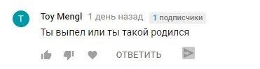 Даниил Ермаков |