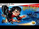 PS1 🔴Harry Potter and the Sorcerer's Stone Гарри Поттер философский камень На и под сон грядущий
