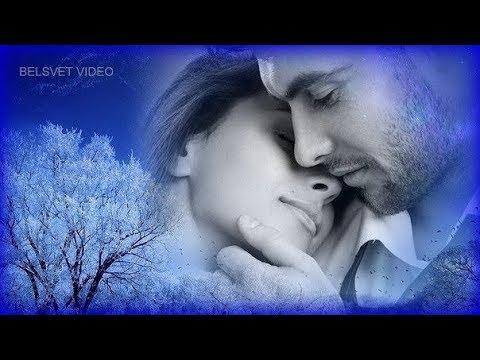 Мелодия любви Я жду тебя 💗 Маруся Клюева Эльбрус Кесаев